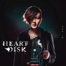 黄义达《心盘 Heart Disk》2013/FLAC/城通
