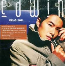 原抓:萧正楠首张粤语正规专辑《Edwin》(港版)2002/BD/FLAC