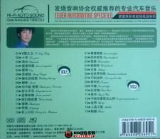 陈奕迅《十年经典》2CD/2015/WAV/度盘