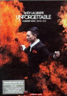 刘德华《Unforgettable Concert 2010》2011/APE/整轨/百度