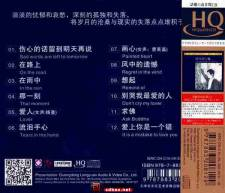 雨天《明日话心伤》1CD/APE+CUE/BD