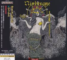 瑞典/希腊旋死:Nightrage《The Venomous》2017/FLAC/百度