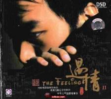 雨天《遇情1-5》5CD/APE+CUE/BD