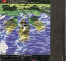 群星《云之南》1998/XRCD/WAV分轨/CT