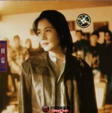 田震 (Tian Zhen)《15CD》1984 - 2011/MP3/BD